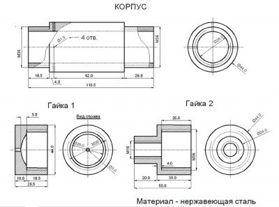 Технопланктон