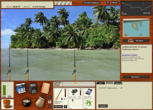 Игра «Русская рыбалка 3»